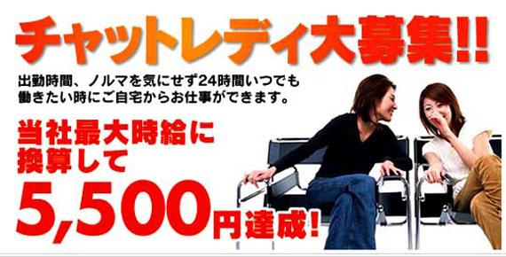 Chat Office Fukuoka チャットオフイス福岡